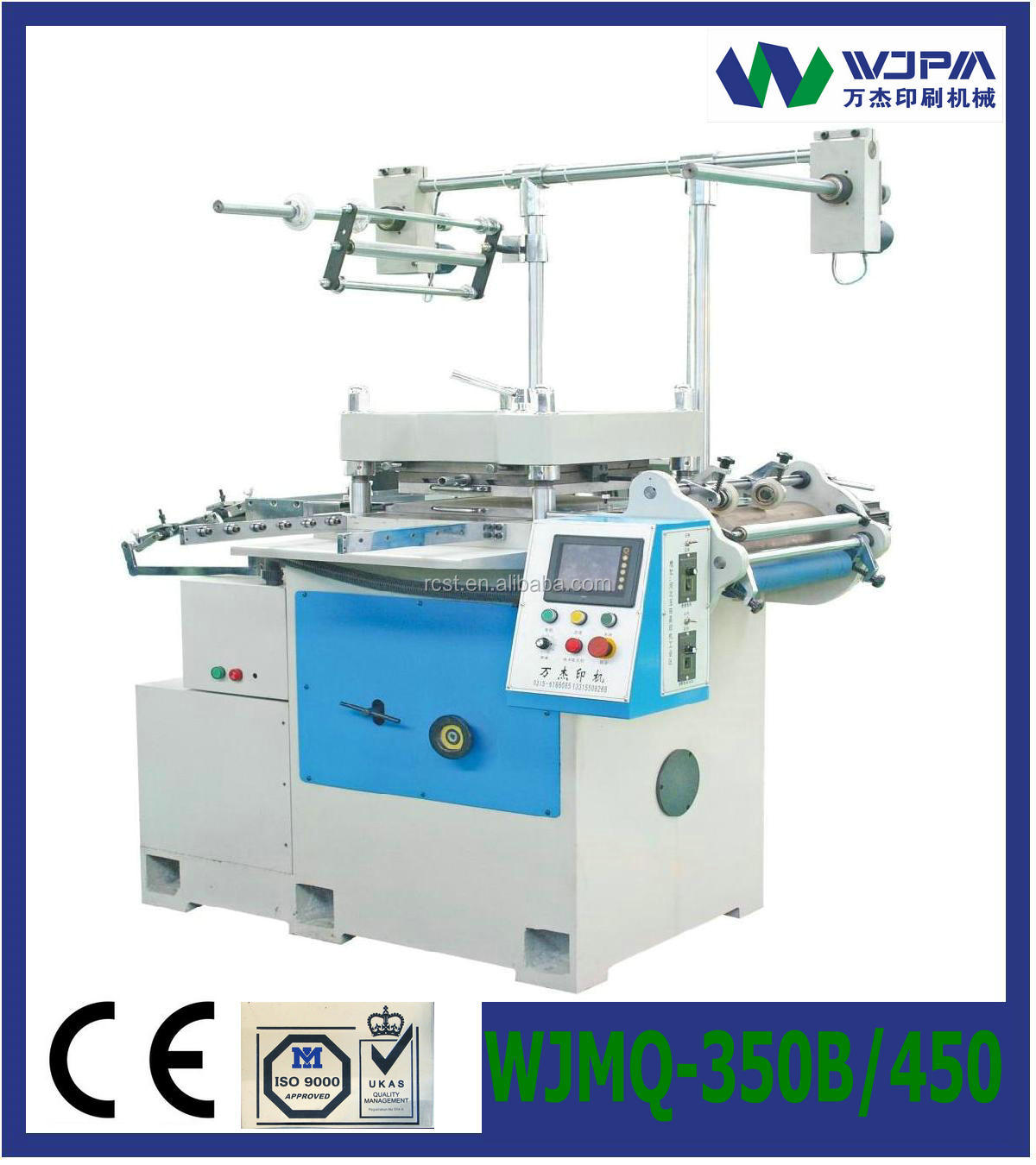 Longitudinal cutting machine horizontal style paper roll slitter rewinder