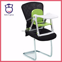 Multifunction baby eating food sitting small pp plastic folding stool of baby low chair