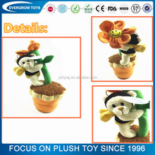 Musical dancing toy cute stuffed plush toy sun flower