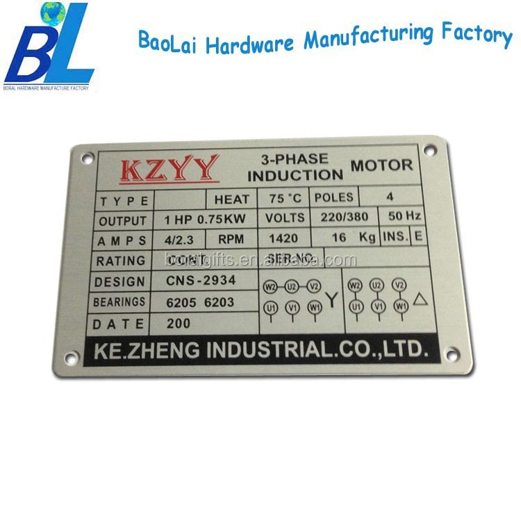 Brushed aluminum printed electrical appliances nameplate for machines