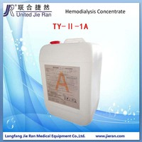 China professional manufacturer treatment of renal failure/kidney disease treatment/peritoneal dialysis fluid