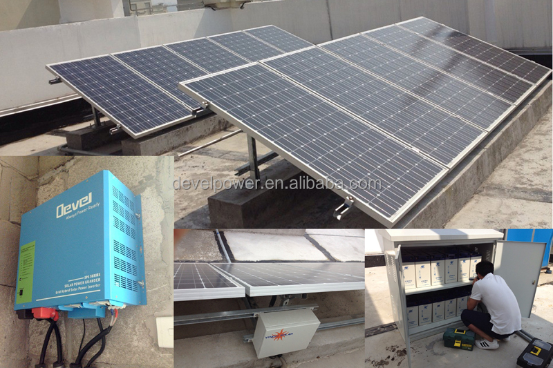 2kw solar power system off grid solar power system home solar electricity generation system