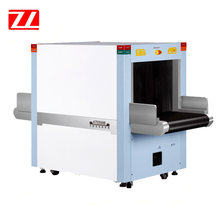 X-ray Luggage Scanner Metal Detector