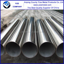 Bright Finish carbon steel tube /cold rolled precision seamless steel pipe (factory)
