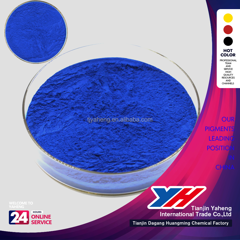 colorful powder pigment fe2o3 iron oxide pigments blue for concrete paving stone