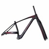 Puls format carbon mountain bike frame 29er wider rims and tires 3.0 axle standard 148 mountain frame 29+
