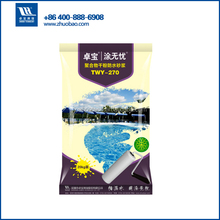 building construction materials polymer waterproof cement mortar additive