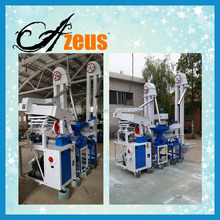 Highly competitive combined rice mill machinery price