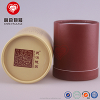 Eco-friendly Kraft paper cylinder round cardboard box for cosmetic packaging
