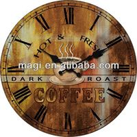 Coffee Decorative Antique Frameless Wall Clock