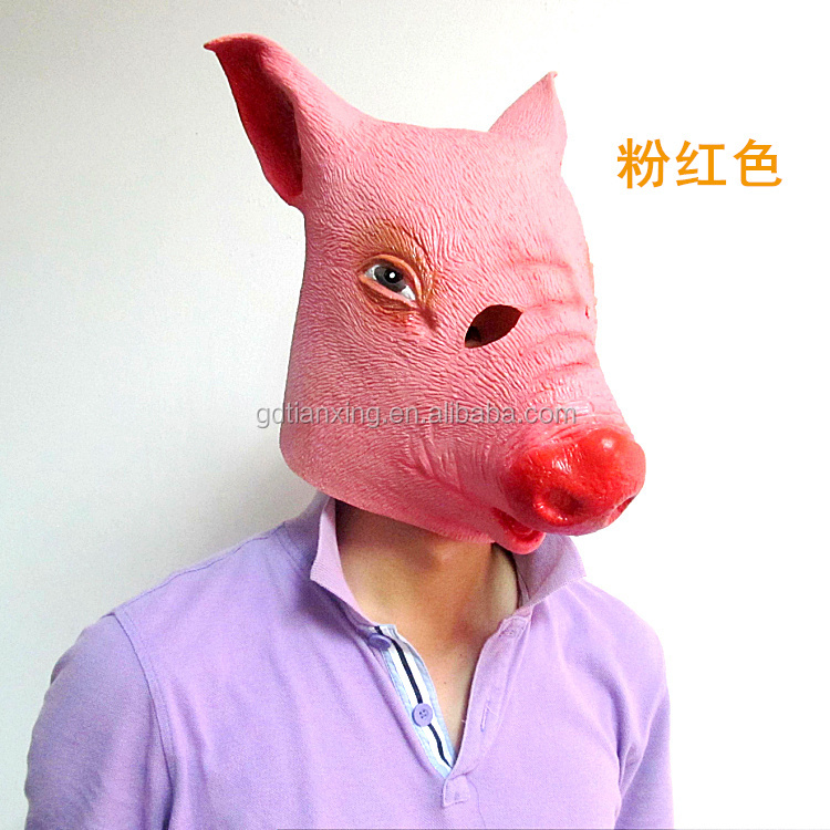 2016 Hot Wholesale Halloween Three Color Lively Pig Adult Latex Mask