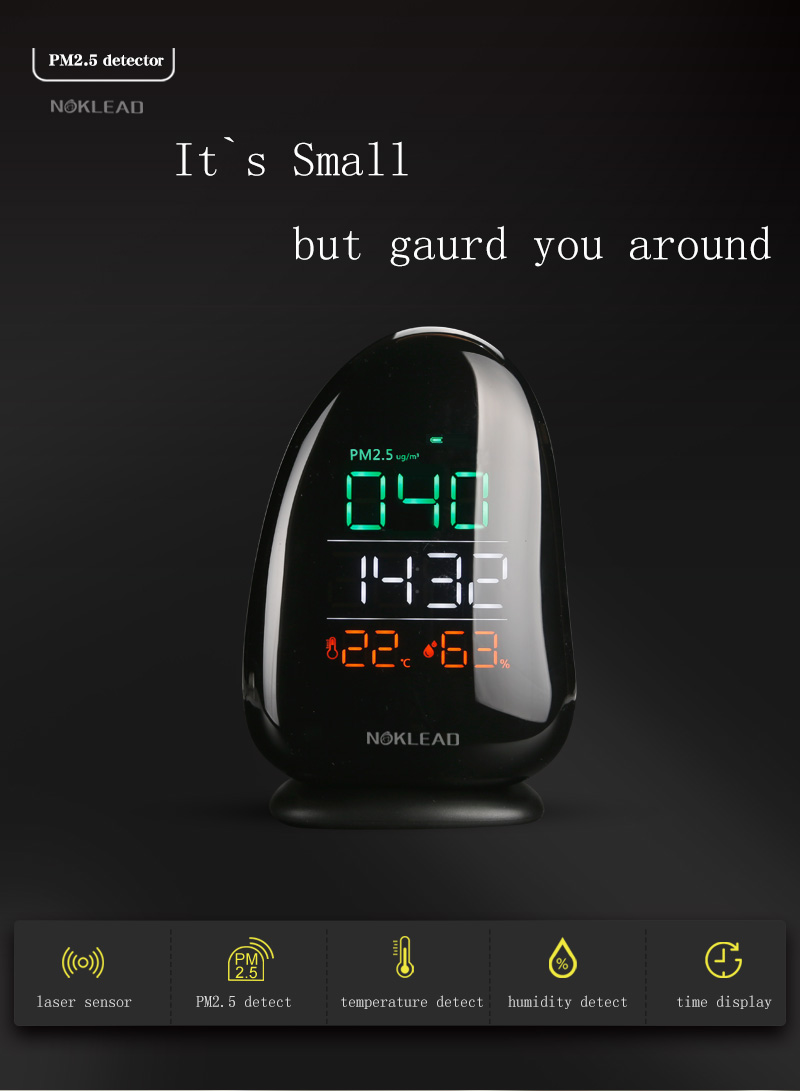 Low price indoor air quality monitor PM2.5 detector factory
