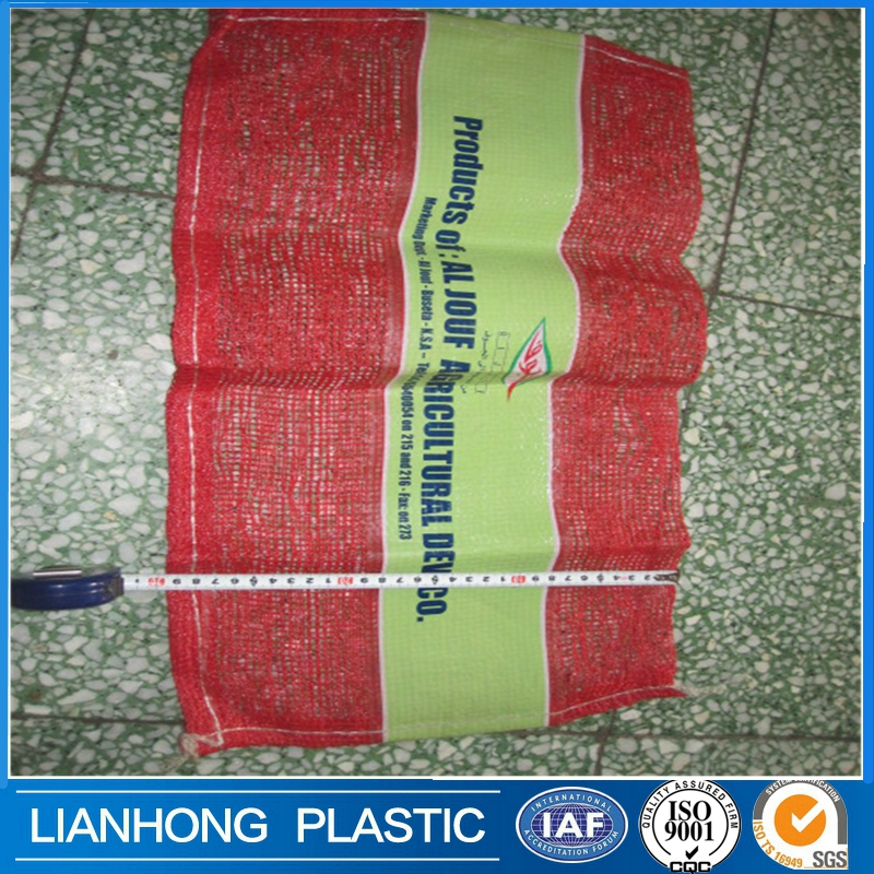 China manufacturer hot sale red pp leno mesh bag for peanuts/vegetables/fruits/onion...