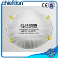 cup shape white PU band disposable face mask with nose clip