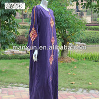 2014 dubai fashion dress long sleeve abaya gamis baju busana muslimah