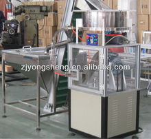Plastic Cap Slitting Machine with hopper for cutting caps