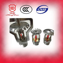 glass bulb fire sprinkler with factory price