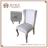 white PU crystal buttons upholstered wooden high wing back chairs with pull ring