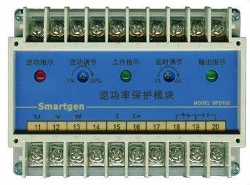smartgen hpd100 reverse power protection module