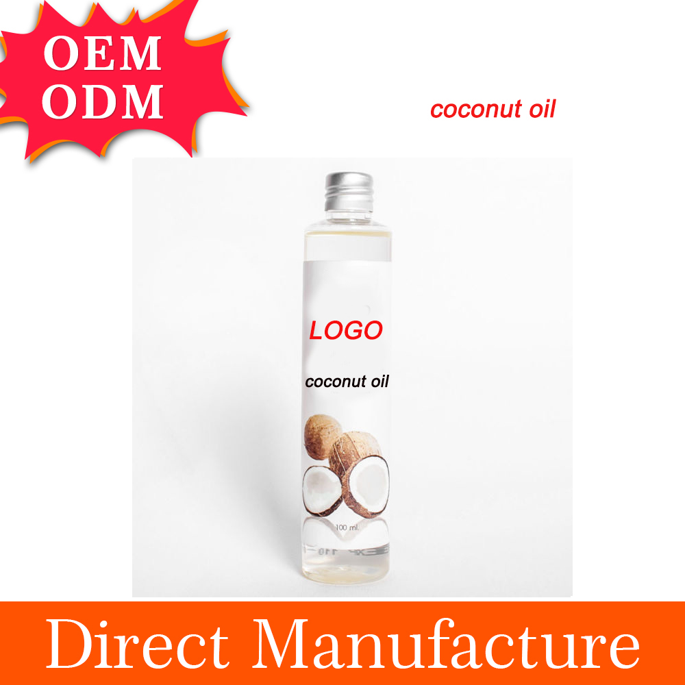 GMPC beauty products wholesale pure coconut oil factory price