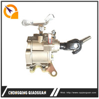 110cc Reverse Gearbox for 3 wheel motorcycle