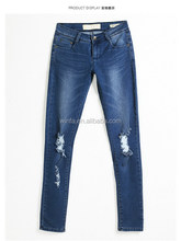 Best quality hotsell women jeans pants very cheap
