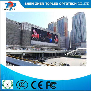 High quality transparent led screen with the best price