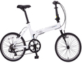 Aluminum alloy 20 inch 7 speed light weight folding bicycle