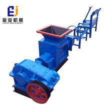 Red interlocking manual mobile small clay brick making machine price in India