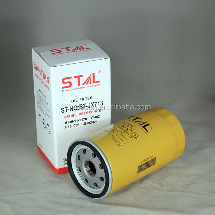 High quality oil Filters 6134-51-5120 P550086