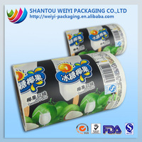 Standard export POF center folded film for packing