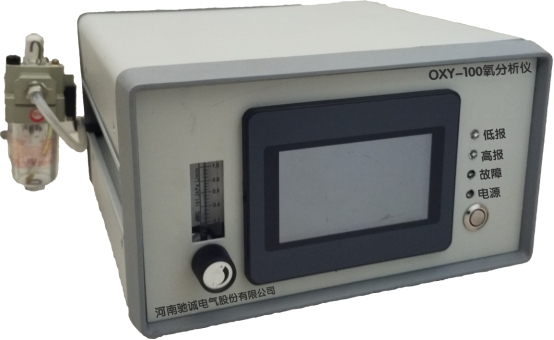 Portable oxygen gas analyzer with 0-100%vol