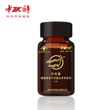 AAAAA high certificate high quality daily health care 100% pure natural Cordyceps mushroom Extract Capsule