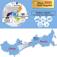 Cheapest air freight shipping cargo to moskva