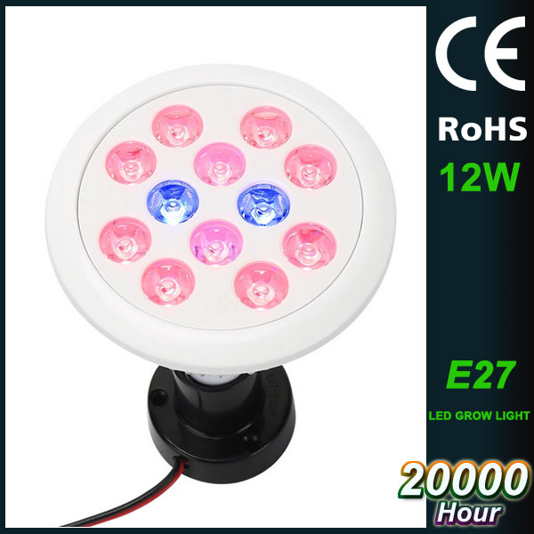Warranty 2 years grow led light 220V CE ROHS IP20 12W plant lamp