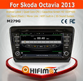 Hifimax S160 Car DVD GPS for Skoda Octavia 2013 - HD 1024*600 Quad Core 1.6Ghz CPU