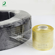 PVC Transparent Yellow Adhesive Stretch Wrap Thin Film for Packing Pipe Panel Wire Cable