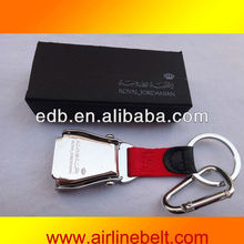 Top classic airline best friend keyring
