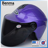 summer helmets personalized motorcycle helmets hot selling,street helmets