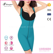 S-SHAPER Rubber Exercise Suit Women'S Ultra Sweat Bodysuit U0506B9