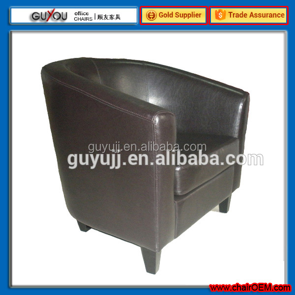 Y 5998 New Design Sofa furniture sofa With PU Leather / Leather sofa in China