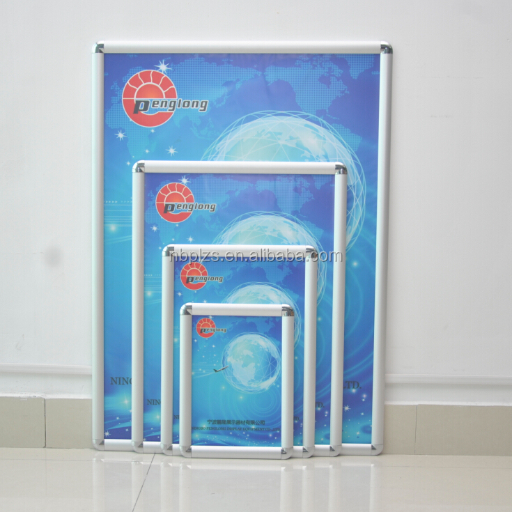 Aluminum safe round corner wall-mounted picture poster display snap frames