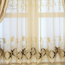Made in China latest designs 2018 fabric textile window curtains sheer