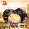 Normal Feature and Gift Packing Packaging butter cookies in tins
