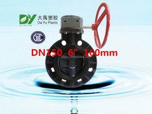 6 inch wafer type epdm seat butterfly valve for waste water treatment
