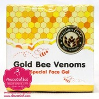 Gold Bee Venoms Special Face Gel