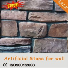 MANUKA STONE wall decoration blue artificial culture stone for clabbing