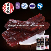 Best dried beef meat jerky with Hala, BRC, ISO for snack