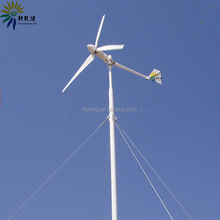 24v 1kw wind generator type 1kw electric generating windmills for sales