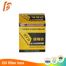 Whiteboard oil filter packaging paper box with matte varnishing